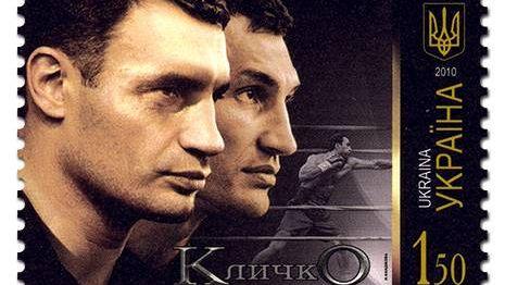 Почтовая марка Украины - братья Виталий и Владимир Кличко, 2010г