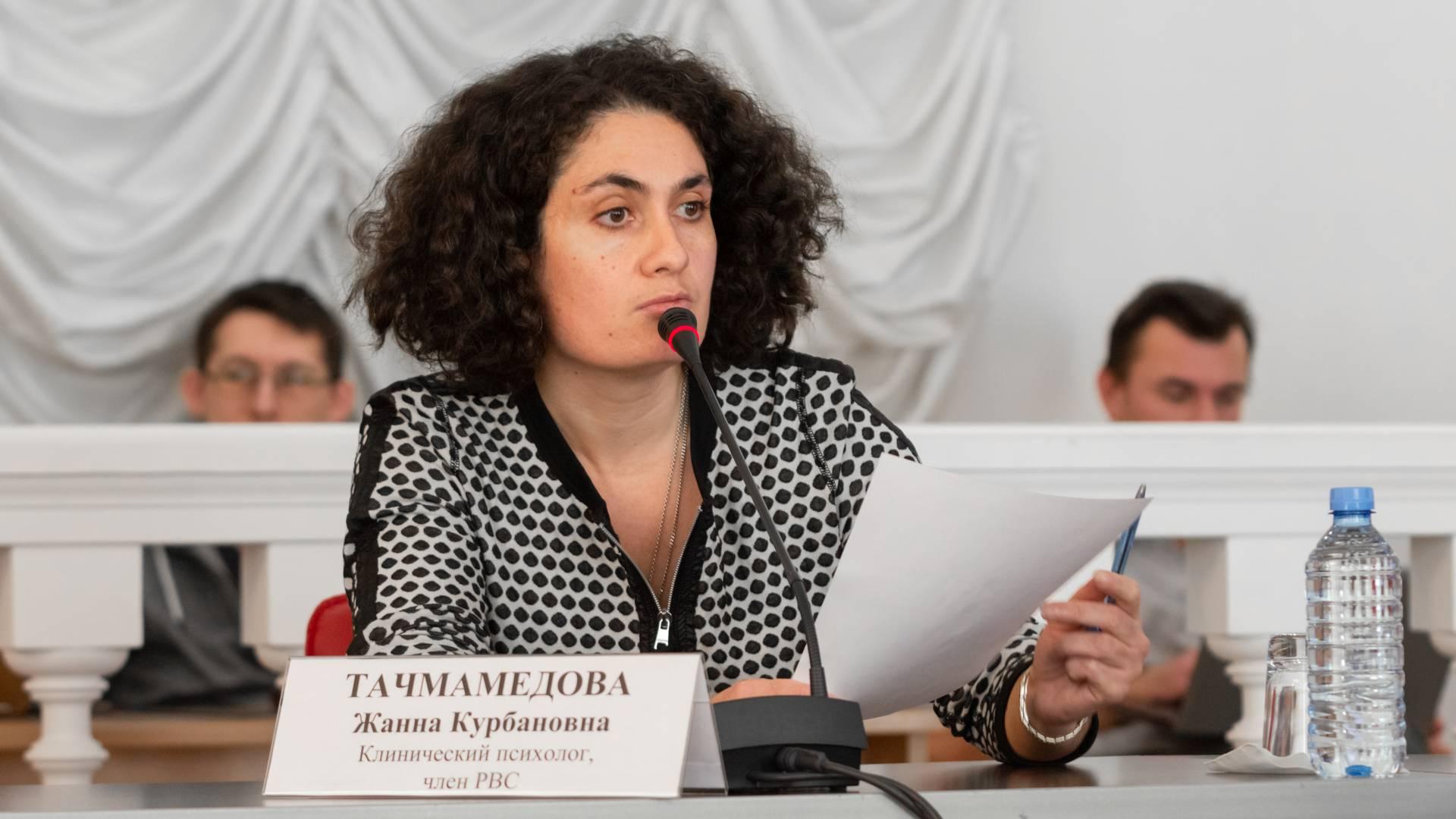 Жанна Тачмамедова