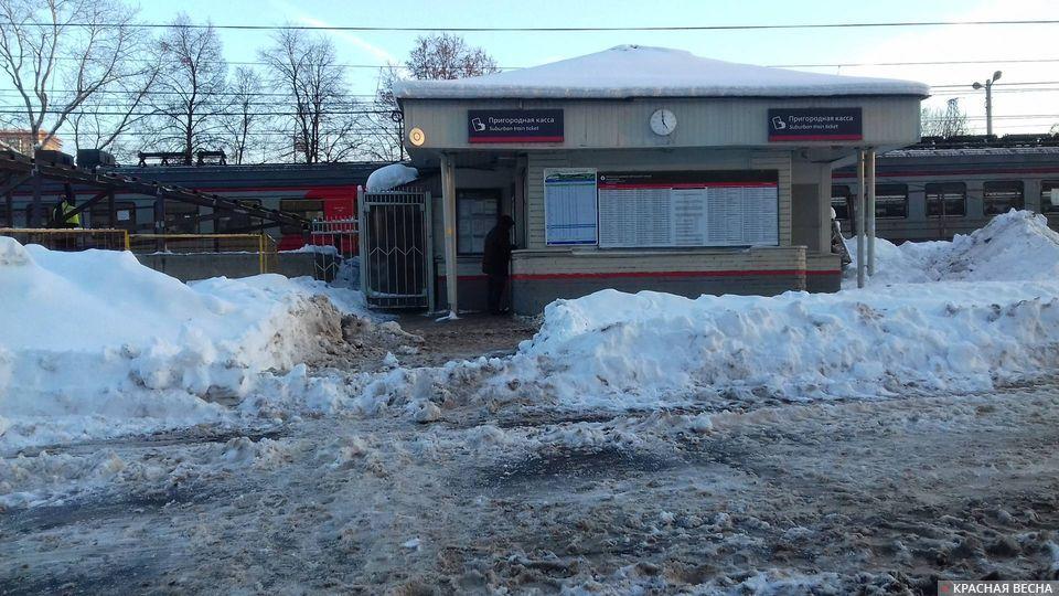 Хотят ли те, кто вызывал снегоуборочную технику, чтобы пассажиры покупали билет? Москва, платформа Матвеевская, билетная касса