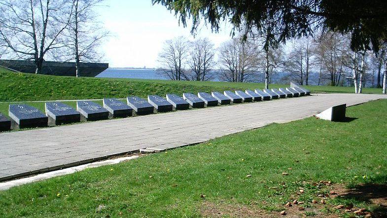 Мемориал на Марьямяги