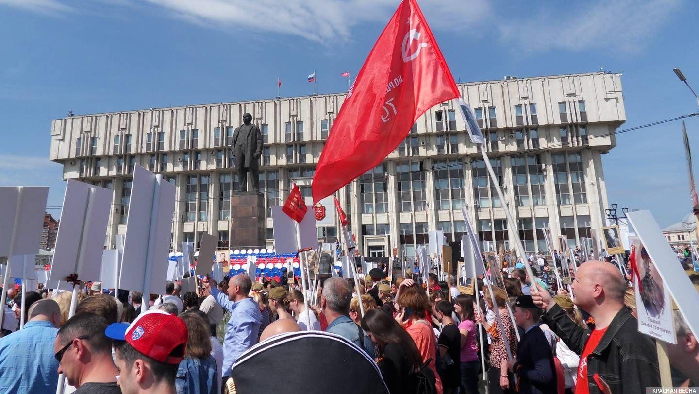 Знамя Победы на площади Ленина.Тула