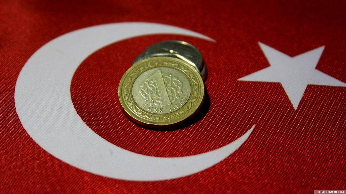 Деньги. Турецкая лира