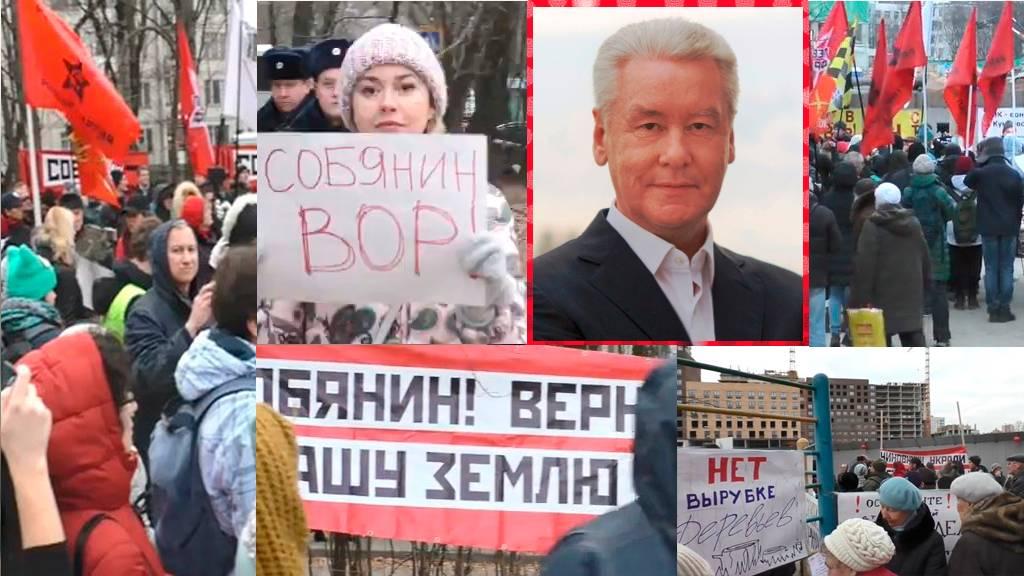 Протест в Кунцево.