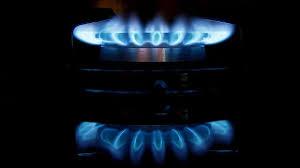 Газ бытовой