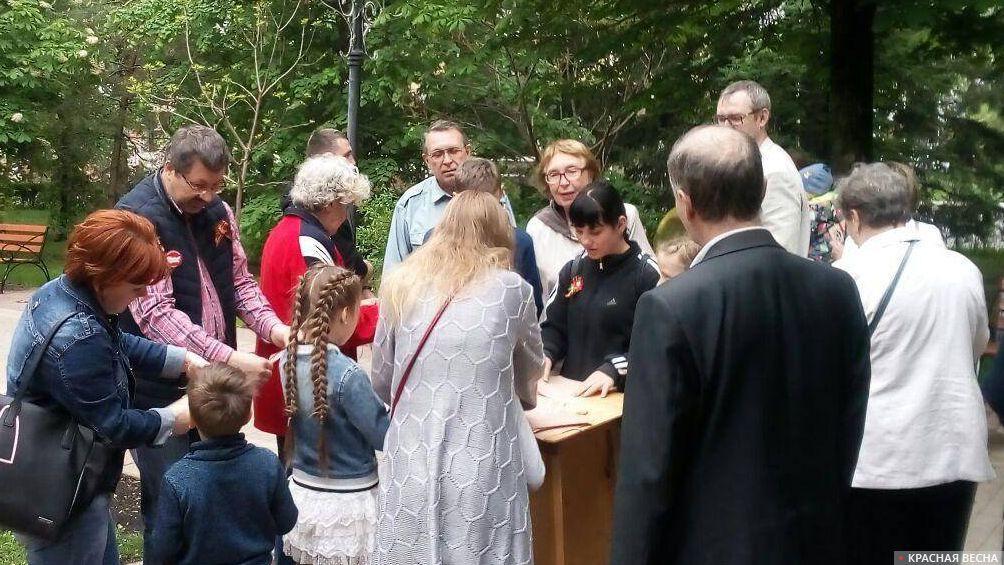 Письма с фронта, Белгород, 9 мая 2019