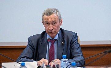 Андрей Климов [council.gov.ru]