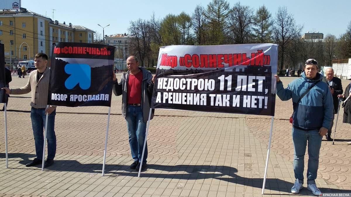 Протест обманутых дольщиков. 1 мая 2019
