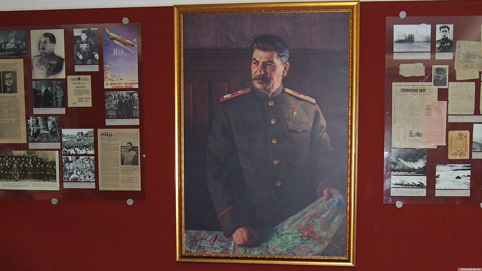 Картинки по запросу музей сталина на мамаевом кургане