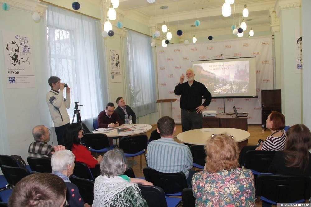 Презентация Исторических тетрадей в Самаре
