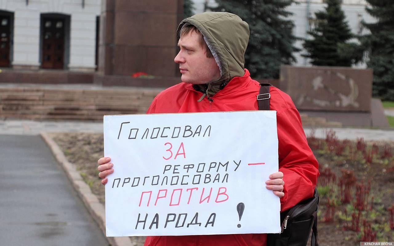 Пикет в центре Пскова. 3.05.2019