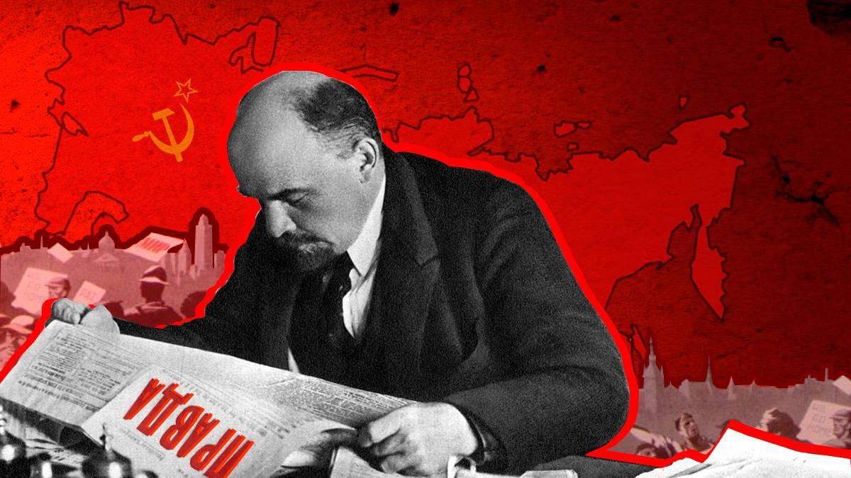 В чем сила Ленина?