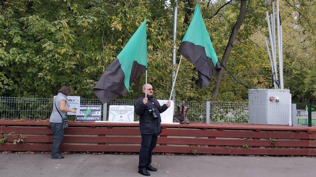 Флаги организации «Автономное действие»