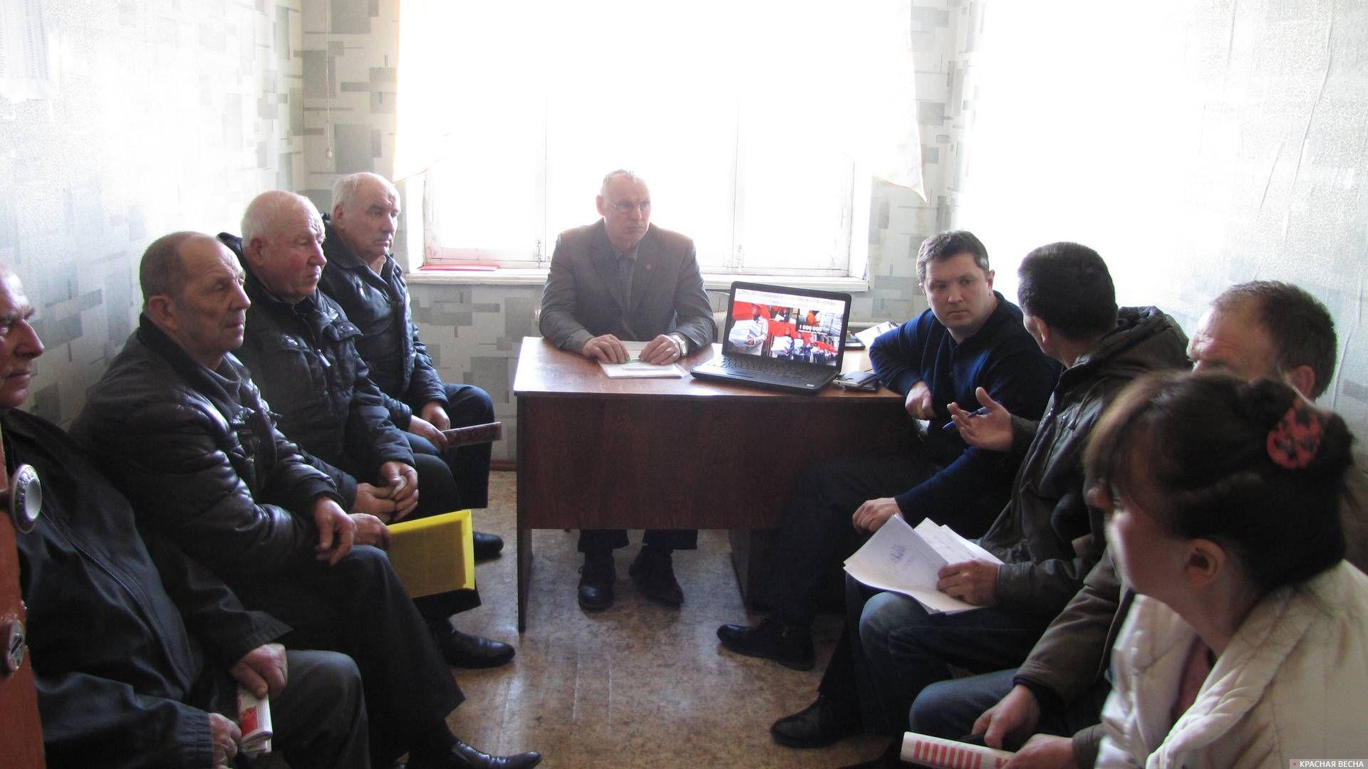 Встреча представителя брянского отделения «Сути Времени» с активом КПРФ пгт Красная Гора Брянской области