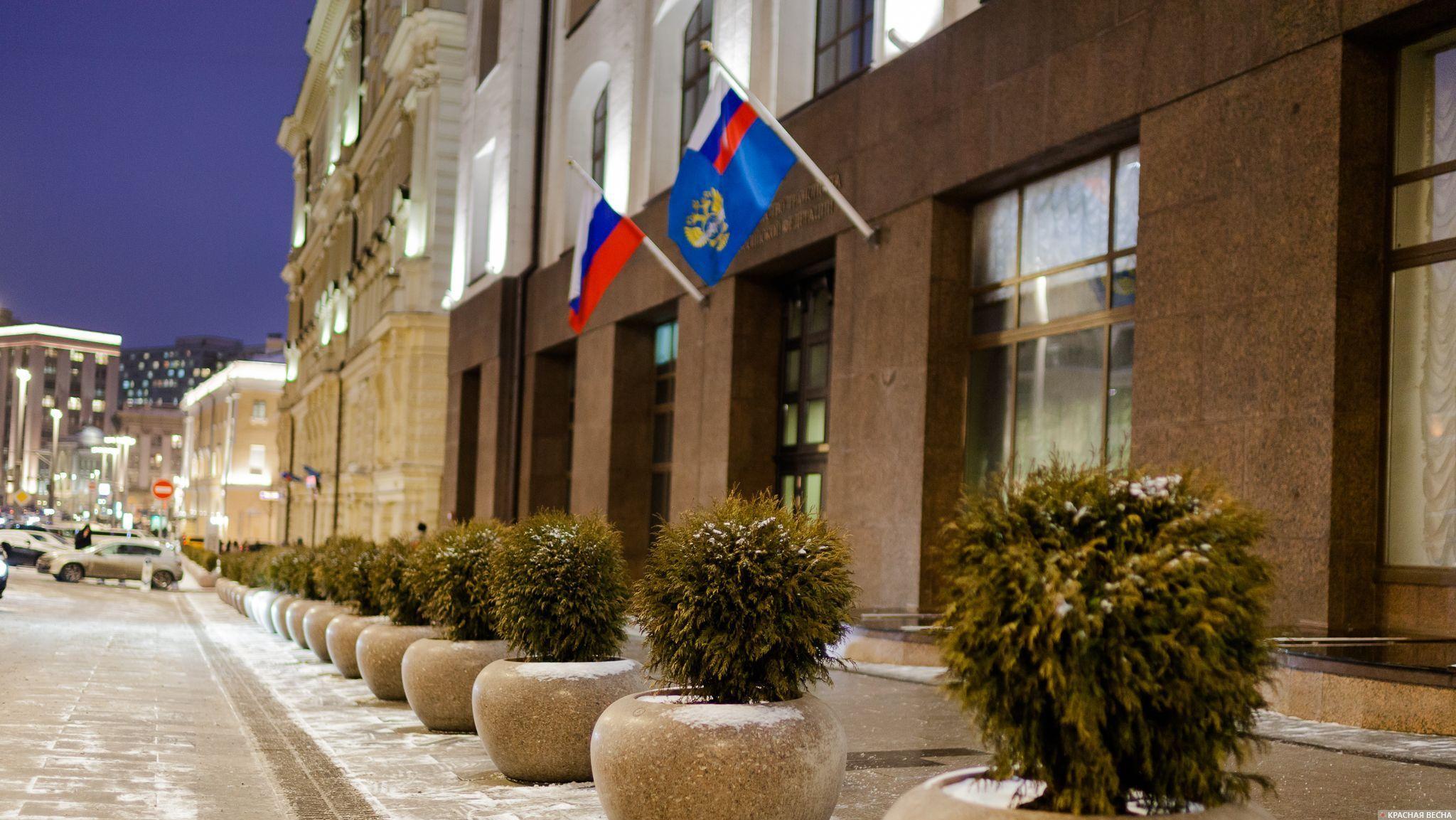 Минтранс России. Москва