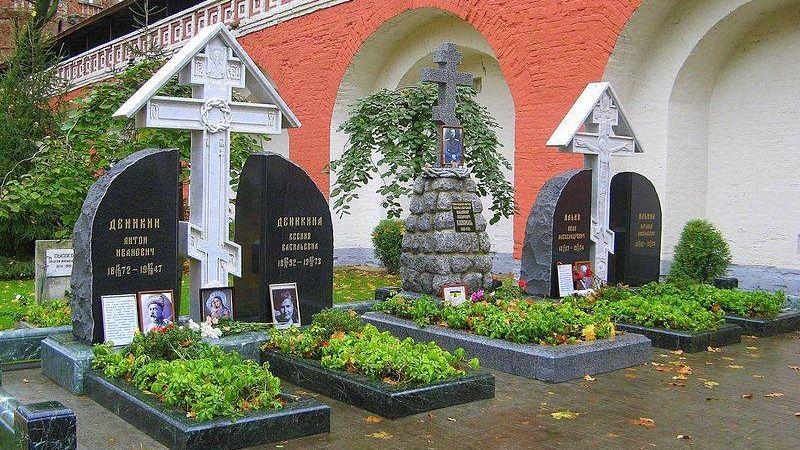 Последнее пристанище. Могилы Деникина А.И., Каппеля В.О., Ильина И.А. на Донском кладбище в Москве.