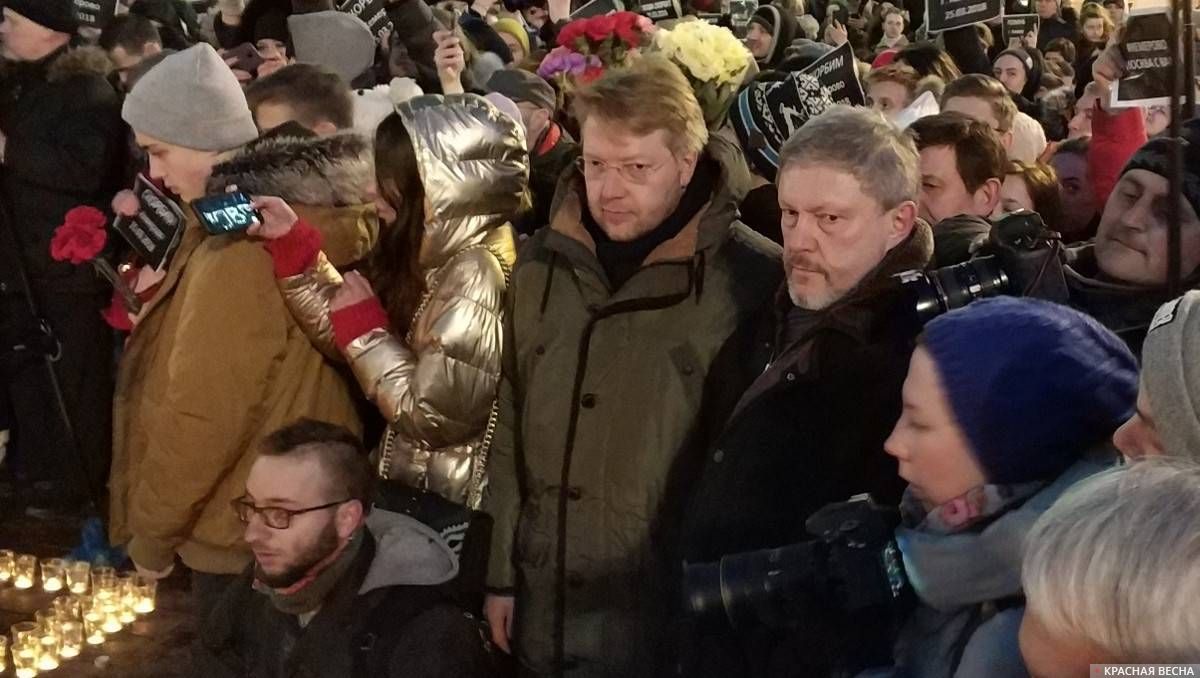 Григорий Явлинский. Акция памяти погибших в Кемерово на Пушкинской площади