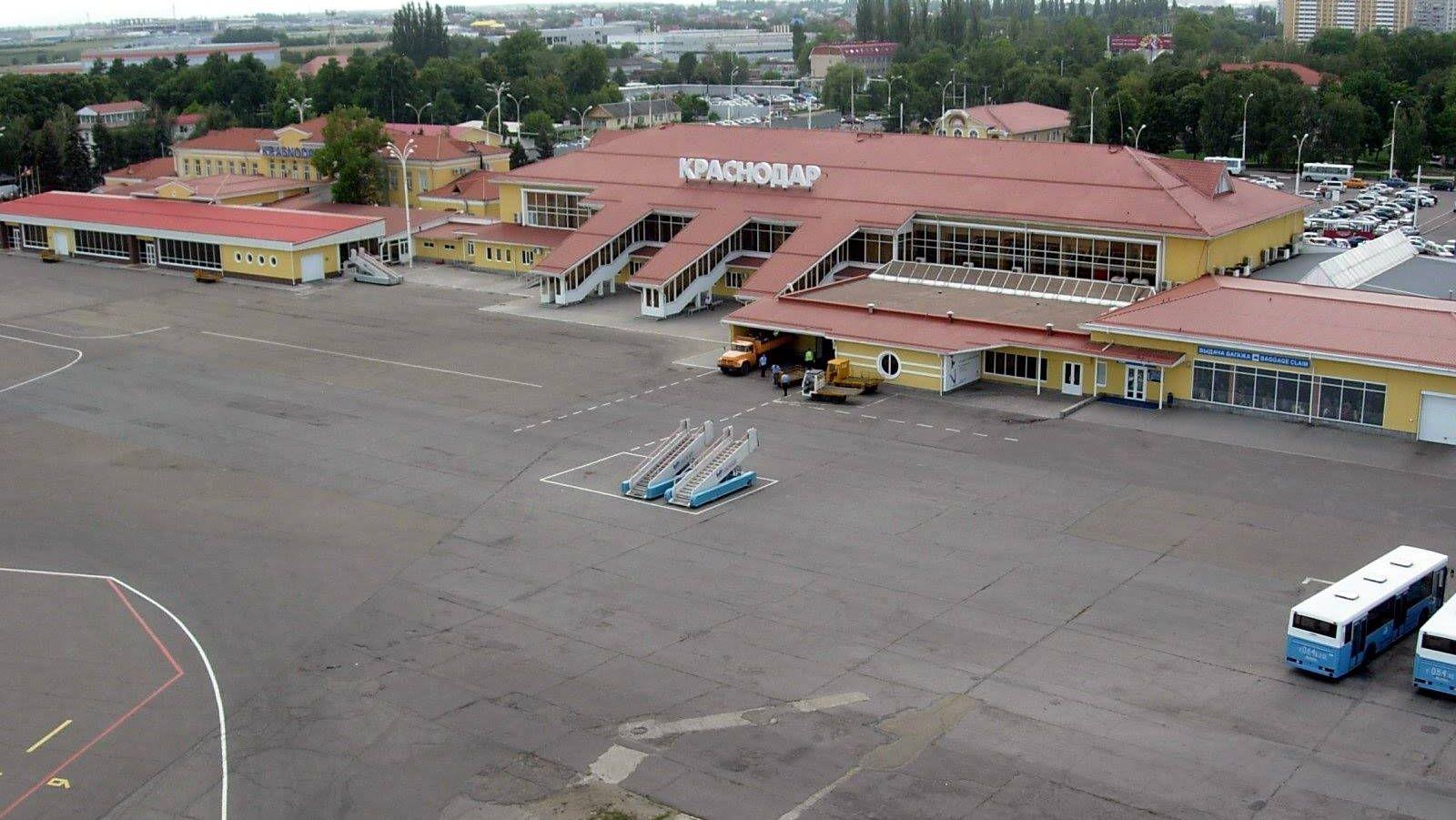 Аэропорт. Кубань