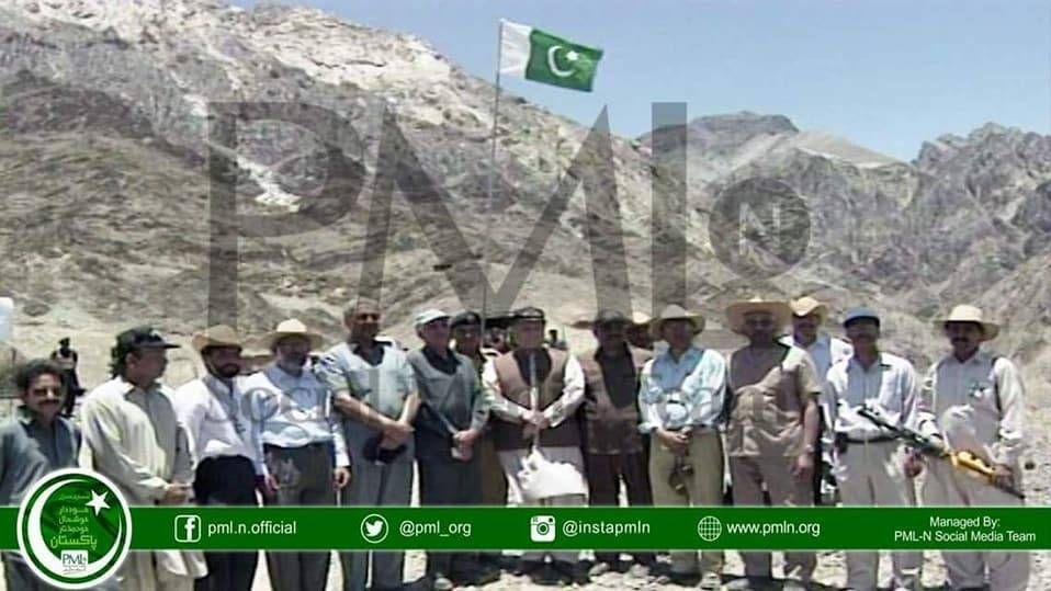 Члены партии правоцентристская консервативная Пакистанская мусульманская лига