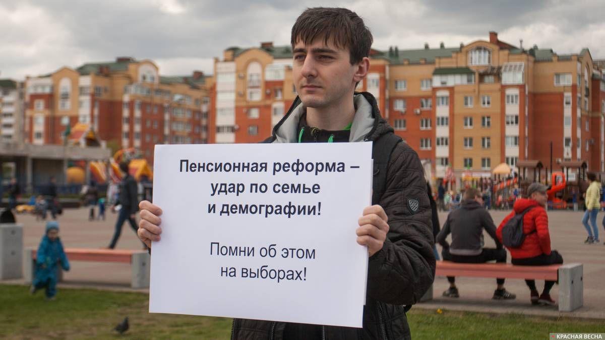 Одиночный пикет против пенсионной реформы. г.Обнинск. 3 мая 2019 год