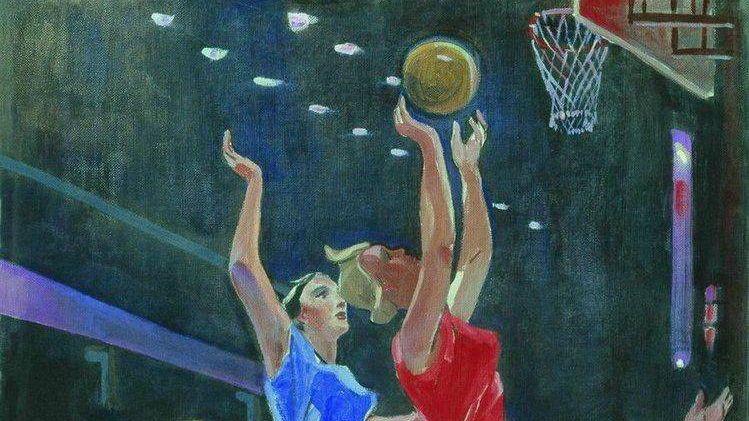 Александр Дейнека. Баскетбол (фрагмент). 1962