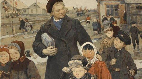 Ирина Воробьева Учительница 1957 г