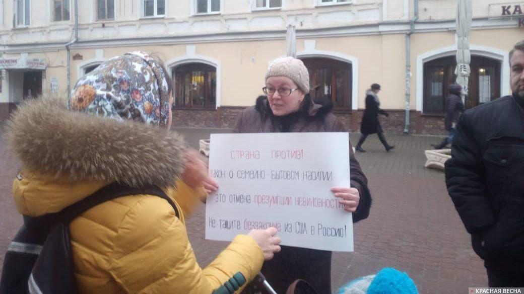 Одиночный пикет против закона о семейно-бытовом насилии в Калуге