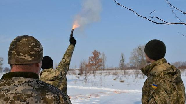 ВСУ Украины