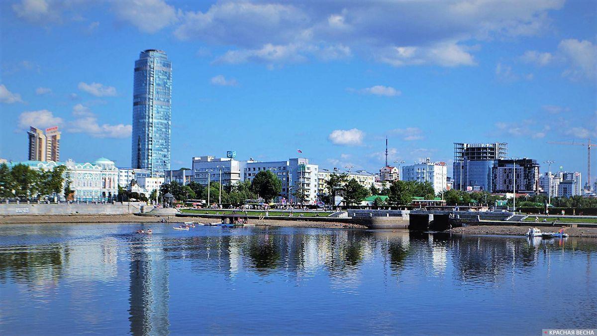 Екатеринбург, Городской пруд