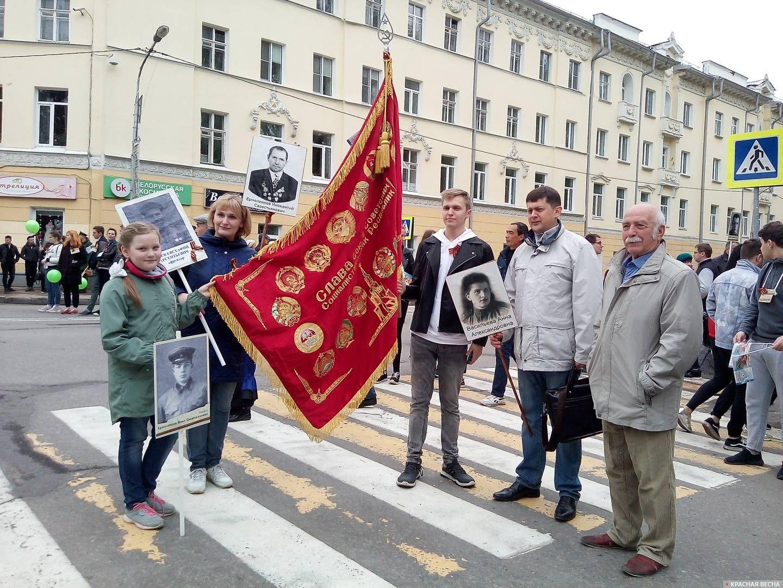 Участники шествия «Бессмертного полка» в Смоленске.