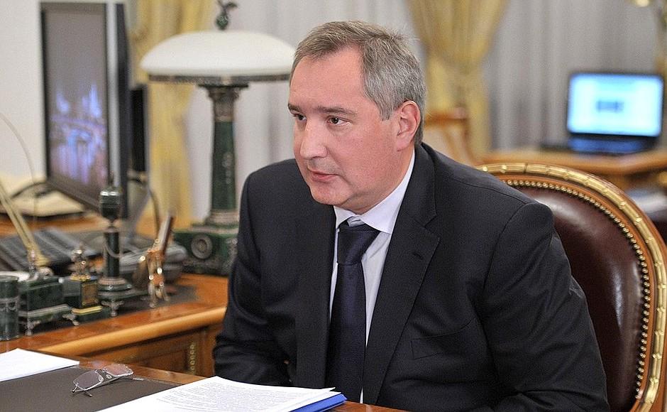 Дмитрий Рогозин [kremlin.ru]