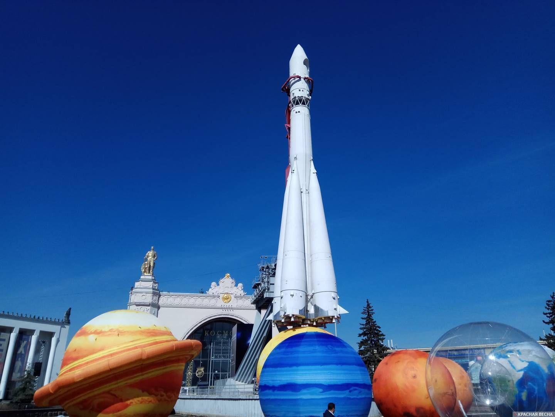 Обновленный павильон Космос на ВДНХ
