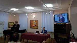 Встреча с археологом Кукушкиным. Вологда. 10.12.2017