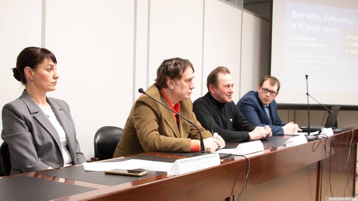 Конференция ко Дню Людоеда. Екатеринбург
