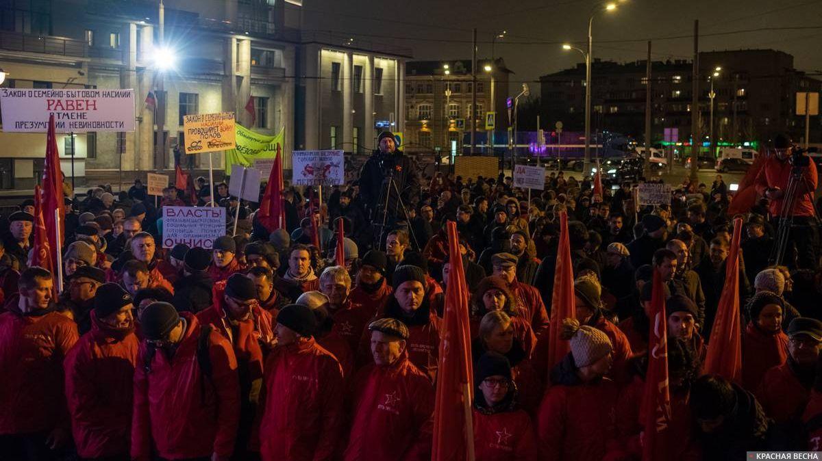 Митинг движения «Суть времени» 7 ноября 2019 года