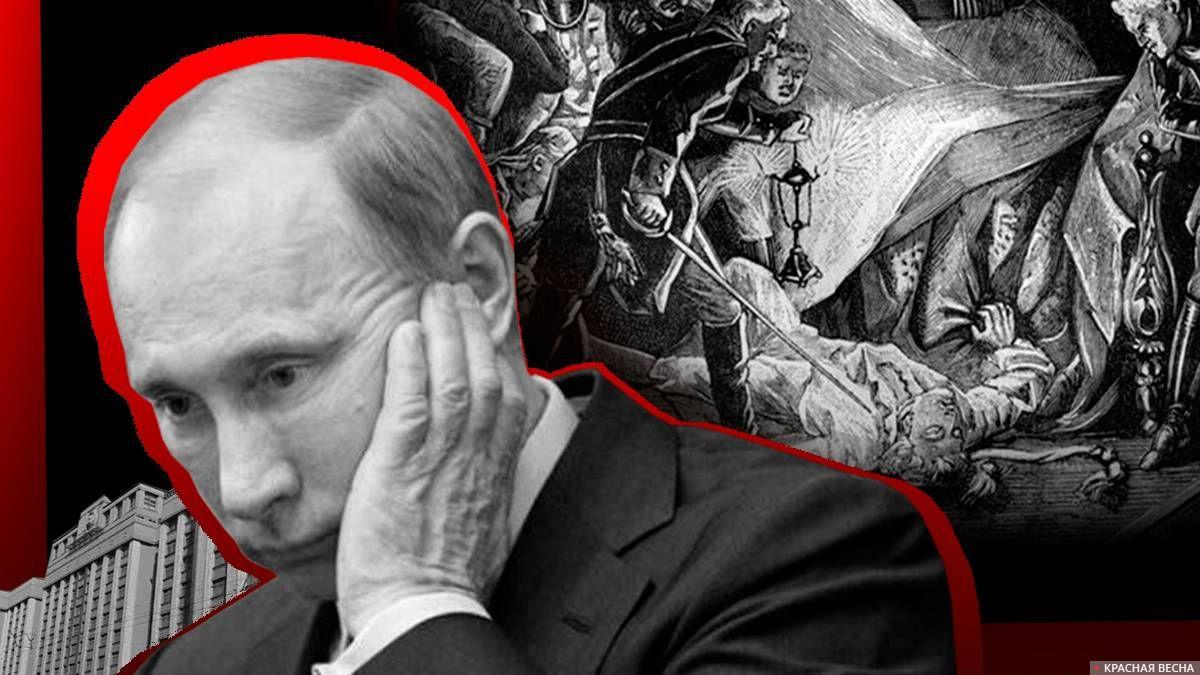 Путин и элита