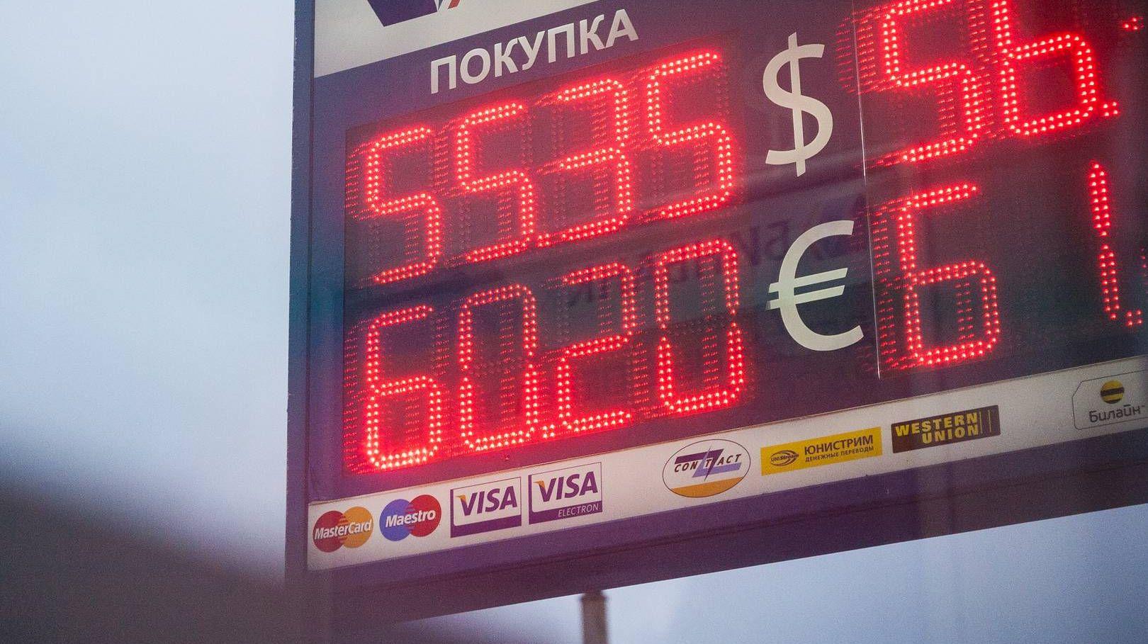 Курс валют Доллар Евро Рубль Обмен валюты