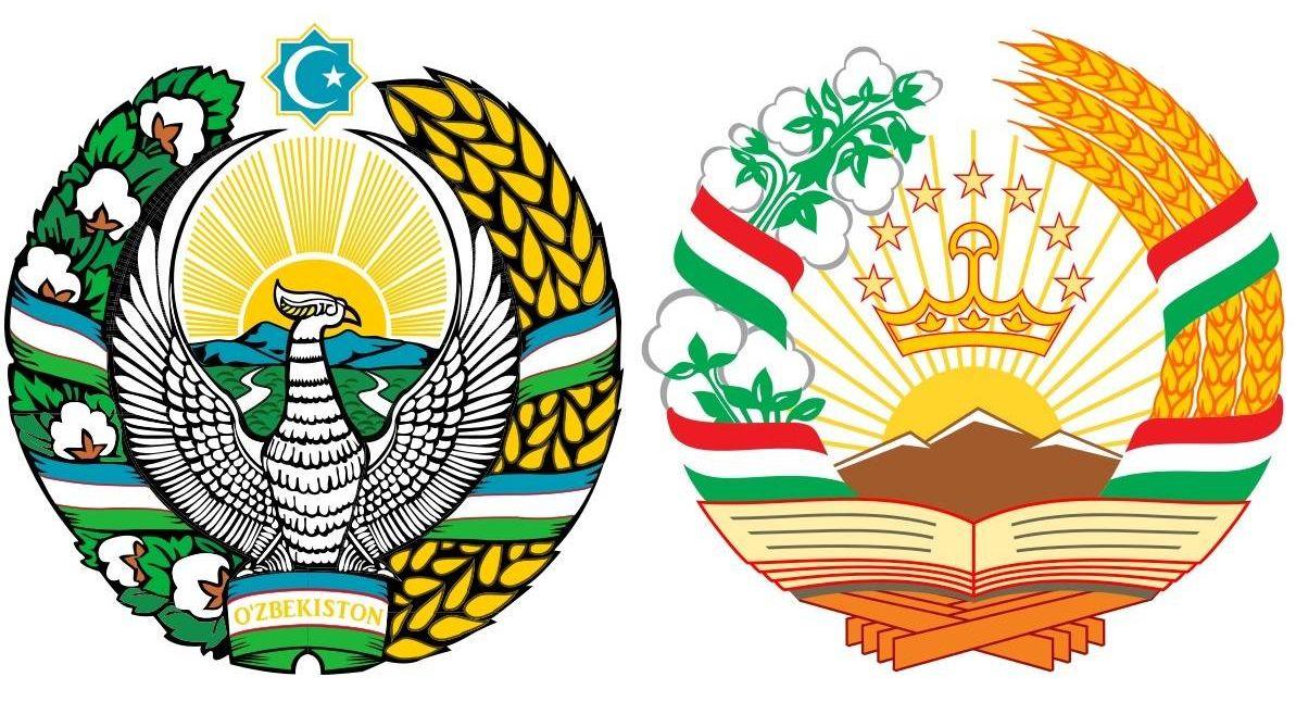 для картинки герба таджикистан вам приготовить