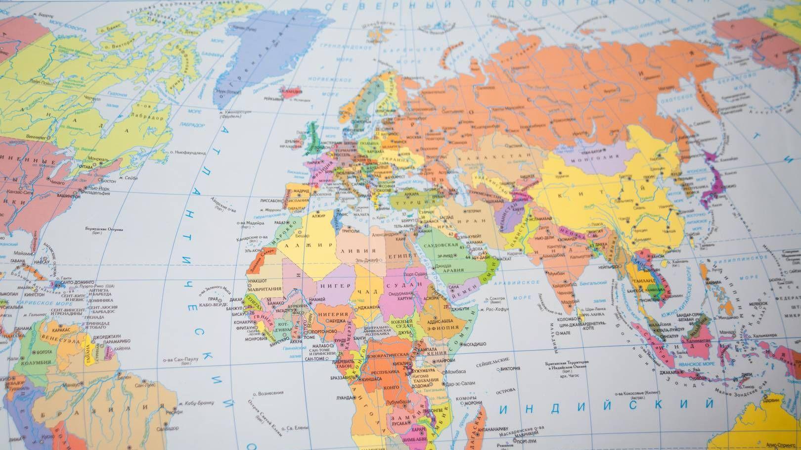 столик полная карта мира фото хорошо, если