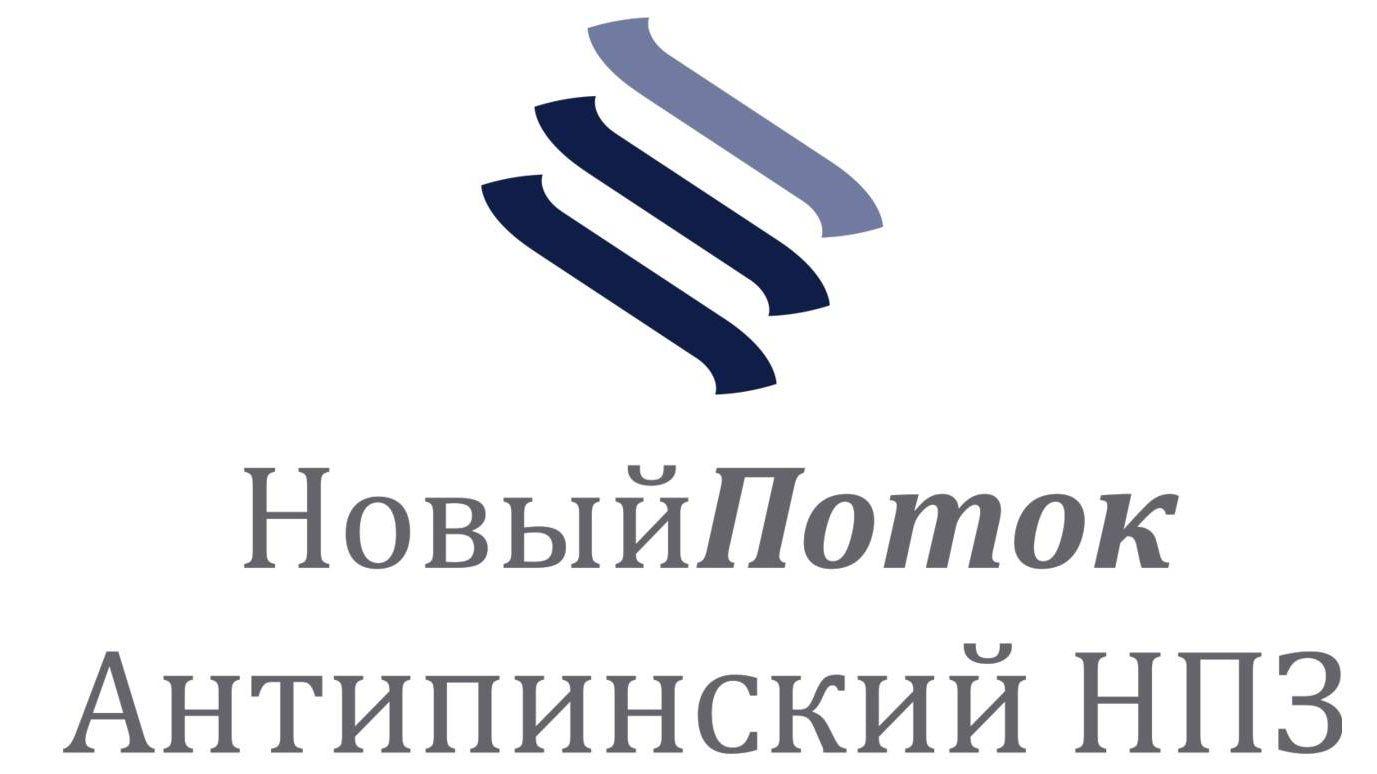 Эмблема Антипинского НПЗ