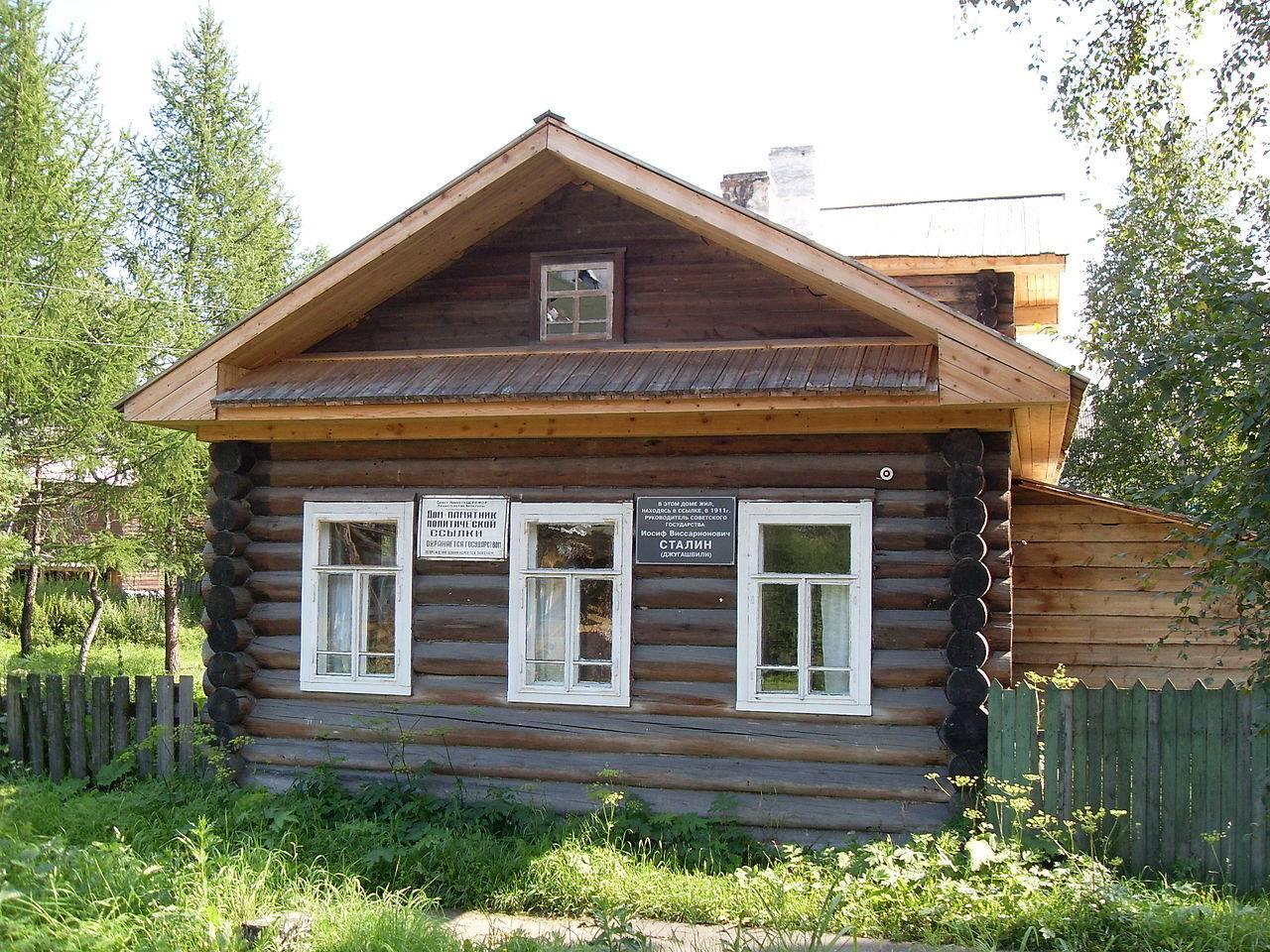 Сольвычегодский дом-музей Сталина