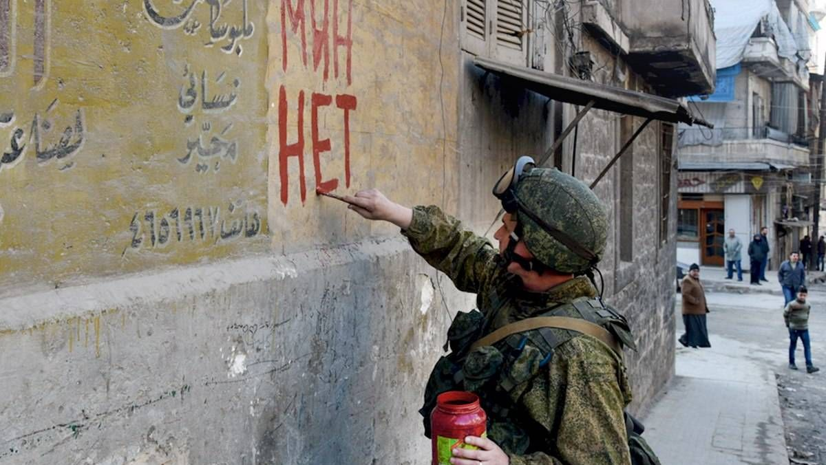 Российский сапер в Сирии