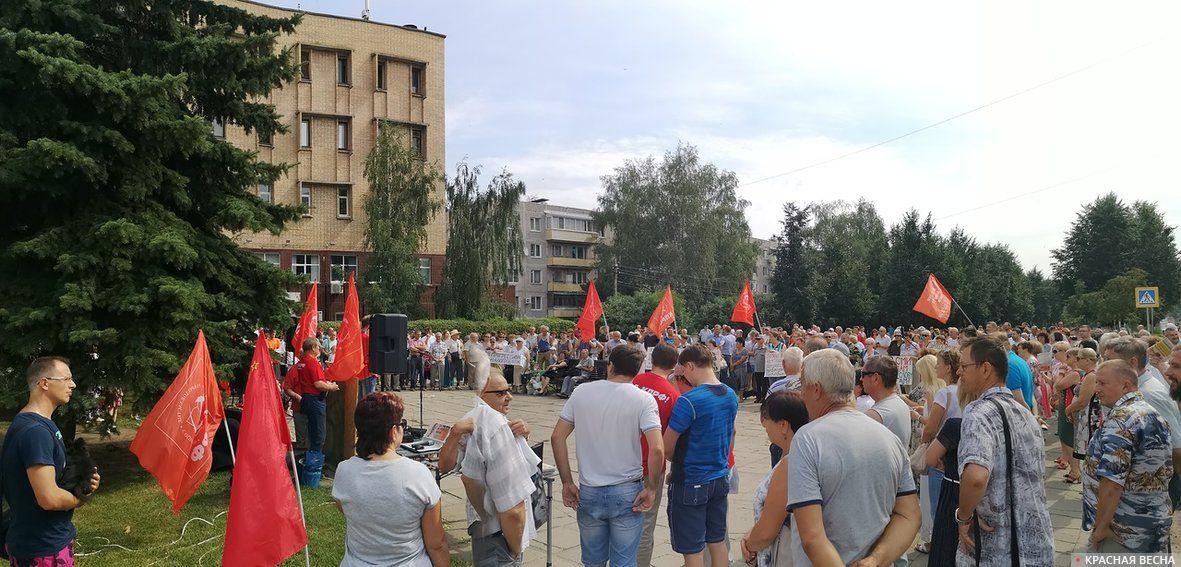 Участники митинга против пенсионной реформы в Коломне