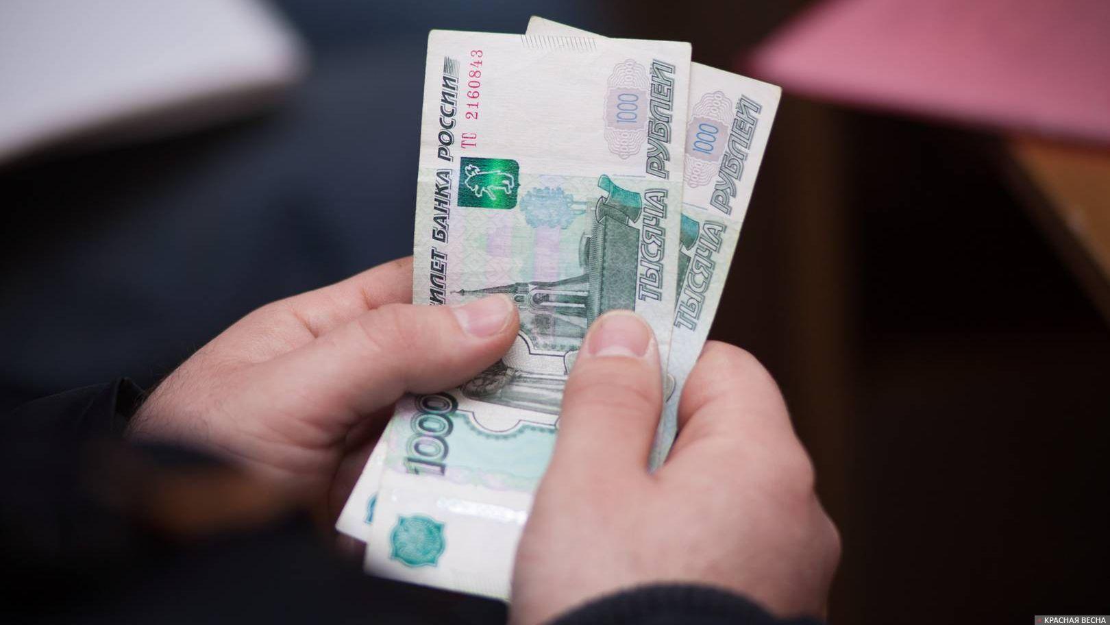 Мотив как взять деньги в долг на телефон мотив