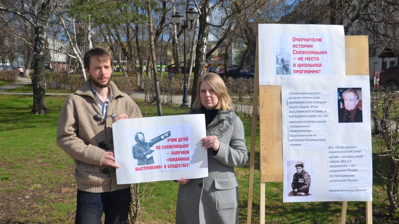 Пикет против увековечения памяти Солженицына. 27 апреля. Сергиев Посад