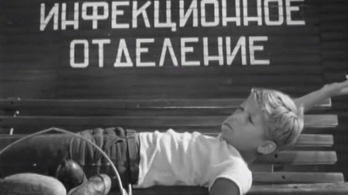 Инфекционное отделение в детском лагере