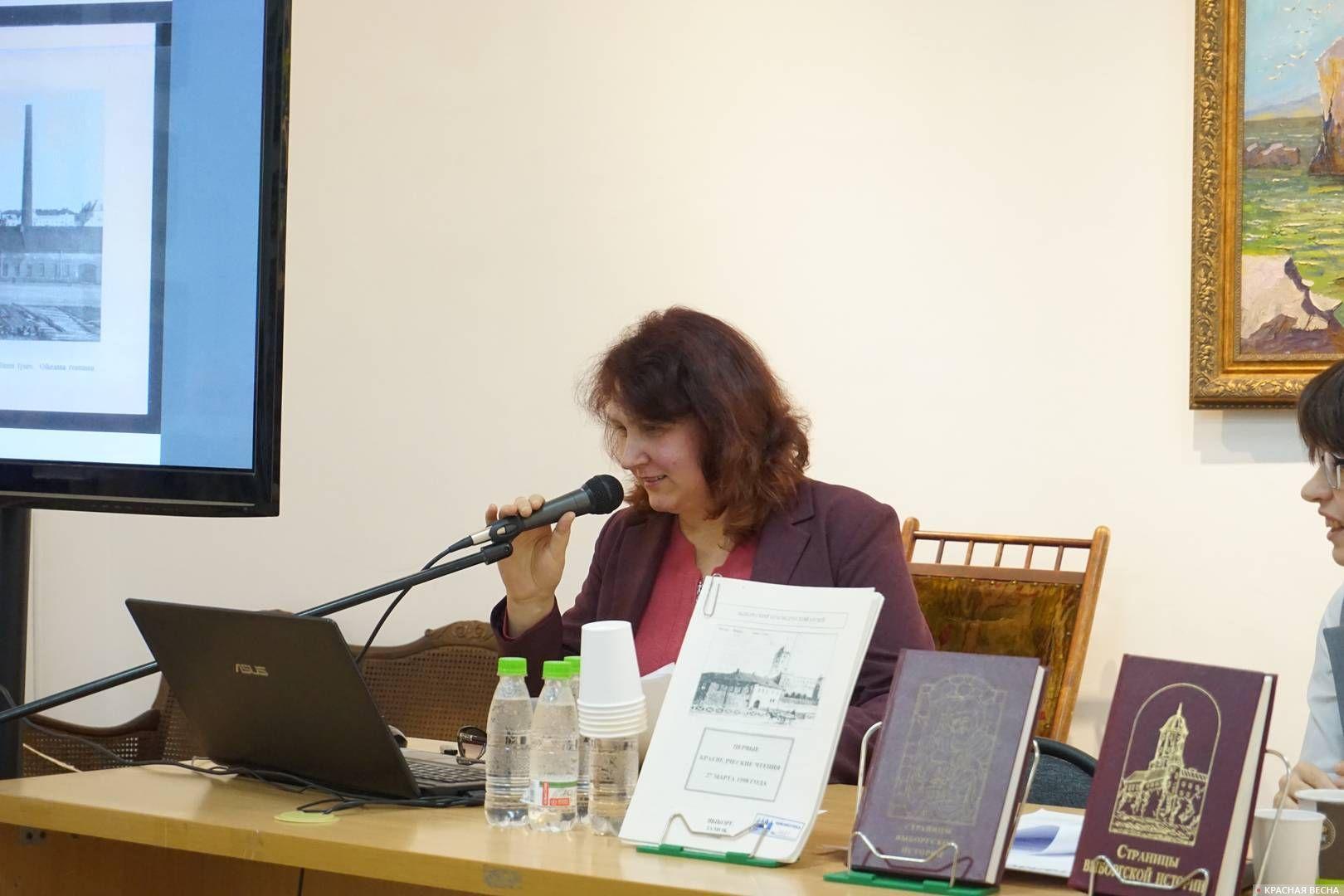 Наталия Дмитриева на XX выборгских краеведческих чтениях. Выборг. 24.11.2018