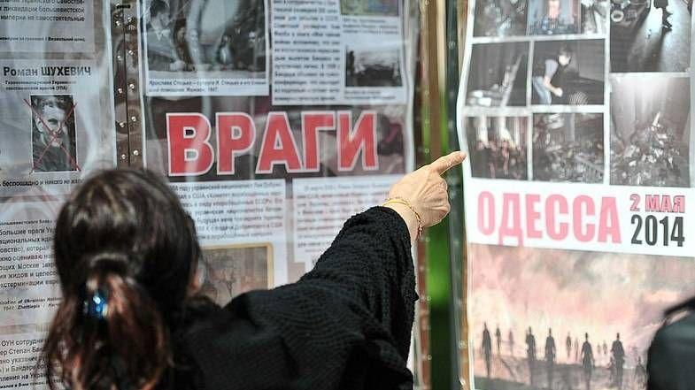 Одесса, 2 мая. Уличный стенд