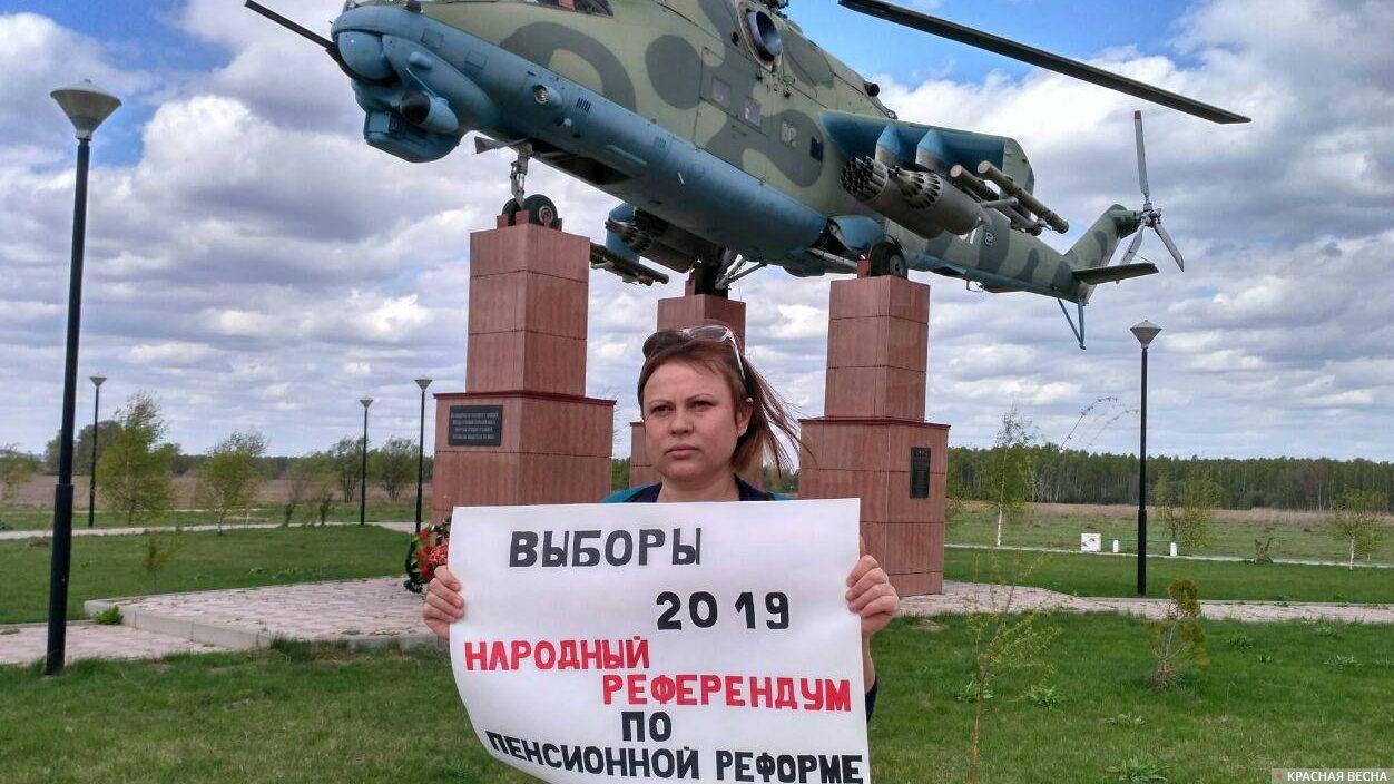 Одиночный пикет против пенсионной реформы. п.Воротынск. 3 мая 2019 год