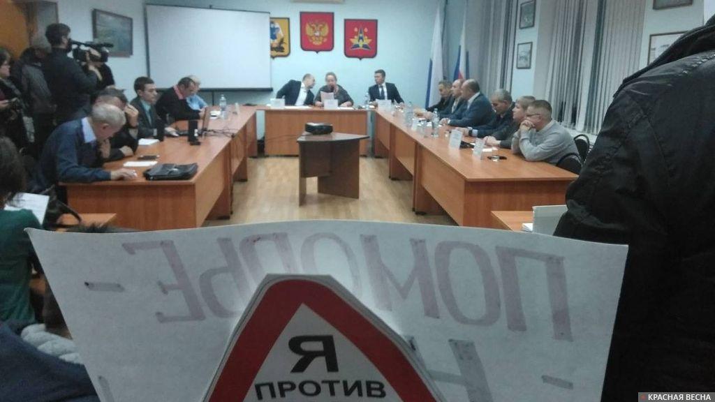 Заседание Общественного Совета в г. Котлас 18.12.2018