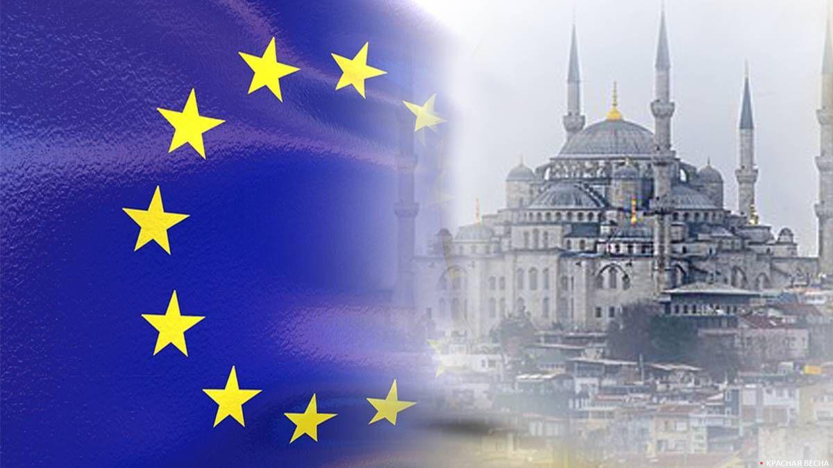 Евросоюз и Турция